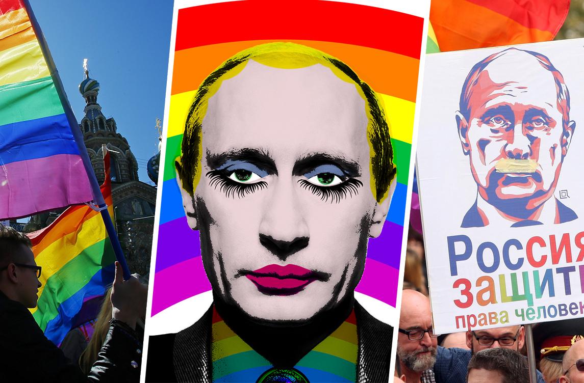 В Москве опять провокация ЛГБТ